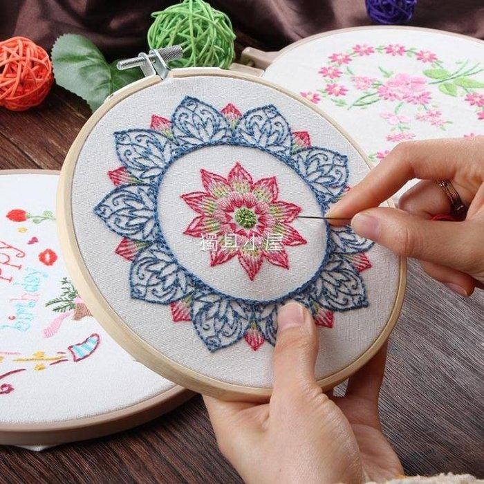 【贈繡繃】歐式手工diy刺繡材料包學生成人初學手工絲帶繡花紋