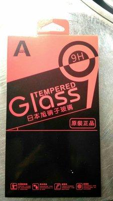 三星Galaxy NOTE 9 日本旭硝子玻璃9H鋼化玻璃保護膜 玻璃保貼
