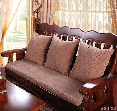 好物多商城 客制加厚海綿玉米毛絨紅實木沙發坐墊單三人木頭沙發座墊可拆洗