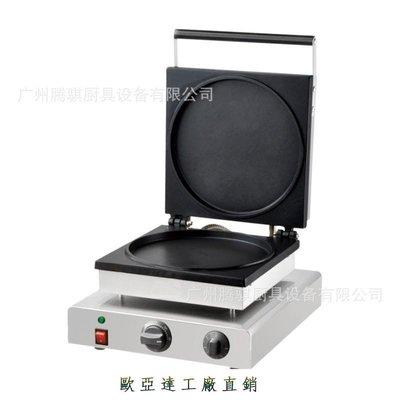 FY-2214烤餅機 紅豆甜餅機 圓圓酥餅爐 臺灣紅豆餅機OYD-236236