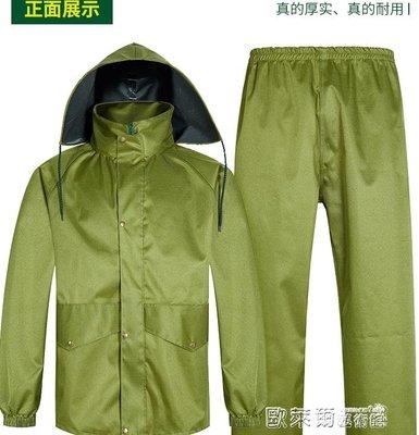 成人雨衣 3531軍綠加厚帆布成人連體分體長款戶外徒步雨衣工地防水耐磨雨披