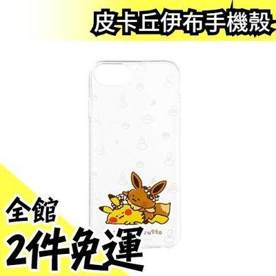 【透明手機殼】寶可夢X卡娜赫拉 第二彈 YuruttoPokémon X Kanahei i8/7/6s/6【水貨碼頭】