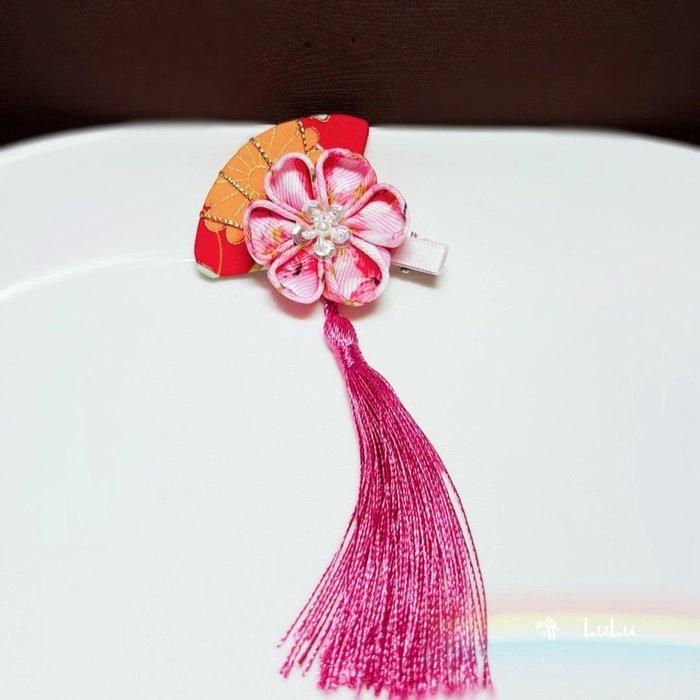 日式 和風花 髮夾 和風扇 短夾 髮飾 手工 訂製品 櫻花 緞帶 花