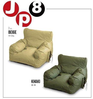 JP8  日本代購 日本充氣 膨脹 室內 室外 露營 烤肉 海邊 一人懶人沙發 下標前請問與答詢價