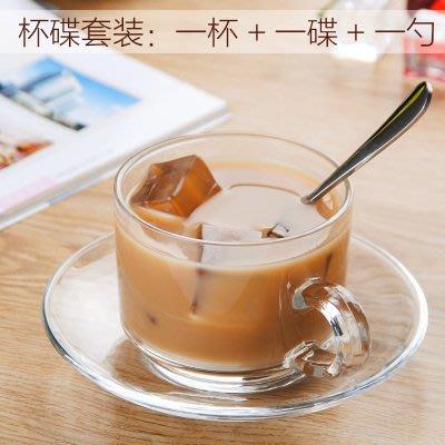 聚吉小屋 # 愛爾蘭冰咖啡杯碟高腳拿鐵咖啡杯 玻璃果汁杯奶茶杯冰激凌杯