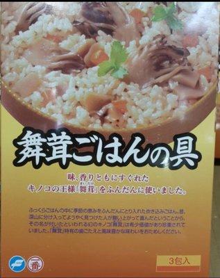 吉兒好市多COSTCO代購-日本一番舞菇料理包 200公克X3袋入