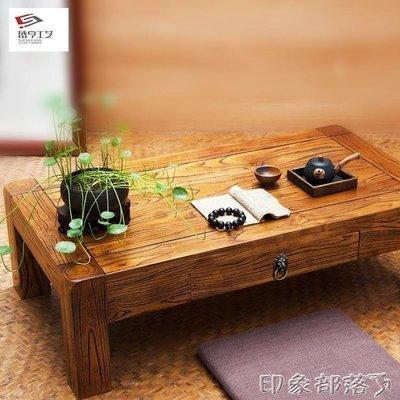 哆啦本鋪 老榆木中式榻榻米茶幾小方桌炕幾飄窗桌子小茶臺茶桌矮桌實木炕桌 D655