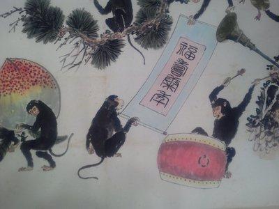三五館 書畫 手繪墨猴獻壽閩中畫院春明繪鏡片