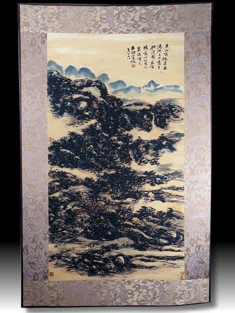 【 金王記拍寶網 】S1355  中國近代書畫名家 名家款 水墨 山水圖 居家複製畫 名家書畫一張 罕見 稀少
