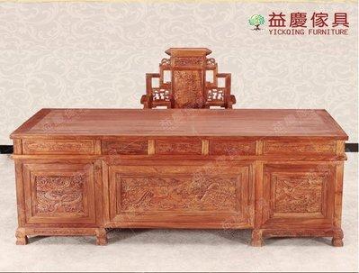 【大熊傢俱】紅木 116 龍鳳大辦公檯 書桌 辦公桌 電腦桌 實木 原木 桌子