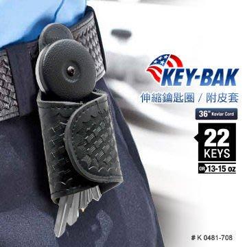 【angel 精品館 】KEY BAK 伸縮鑰匙圈/附紋路皮套 (KEVLAR款) 0481-708