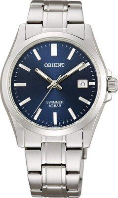 日本正版 Orient 東方 SWIMMER WW0301UN 日本製 男錶 男用 手錶 日本代購