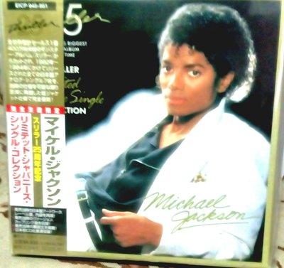 Michael Jackson - thriller 顫慄 日本獨占7 cd box set 全新品