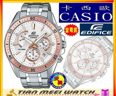 【台灣CASIO原廠公司貨】【天美鐘錶店家直營】【下殺↘超低價】EDIFICE EFR-552D-7A 三眼計時錶款