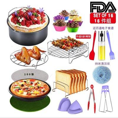 比依👏人氣款 FDA認證👏正品 9寸16件超值禮包 比依氣炸鍋6.4L最新陶瓷款 空氣炸鍋 氣炸鍋家用電炸鍋配件組