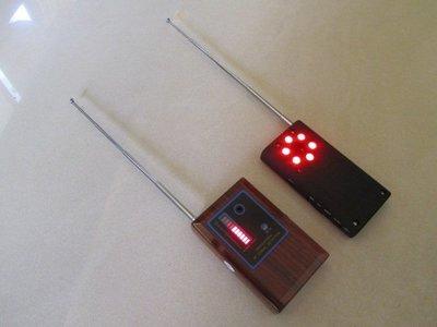 店面保固GPS剋星高級反針孔偷拍超值組合防竊聽反竊聽反GPS防GPS10段全頻專業防針孔紅外線防偷拍探測器