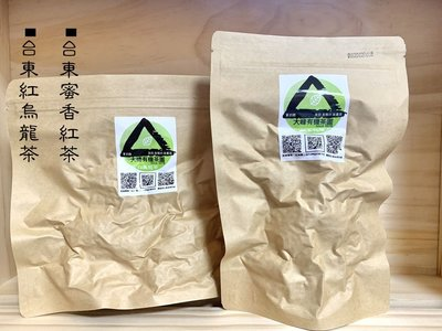 【茶包裸裝】大峰有機茶園---手採原片打碎台東紅烏龍茶包420元/30包入