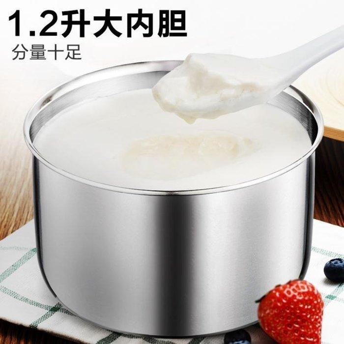 酸奶機家用全自動大容量米酒機納豆機分杯迷你自制不銹鋼1.2升L