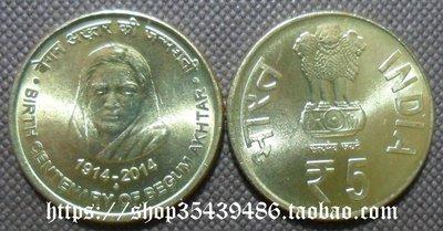 鼎豐古典收藏 亞洲-印度2014年女音樂家卡莉達-阿赫塔爾誕辰佰年5盧比紀念幣