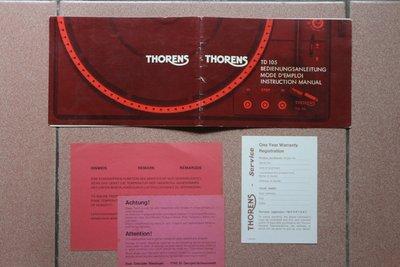 瑞士Thorens TD-105唱盤原廠使用說明