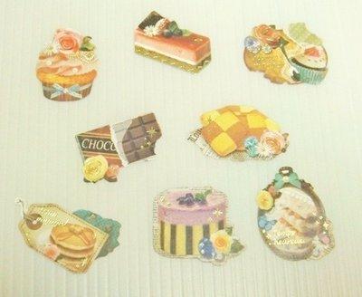 日本 Flake Stickers 蛋糕(01) 箔押貼紙(8枚)