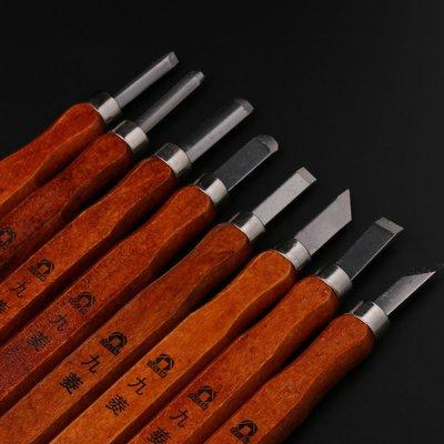 聚吉小屋 #DIY手工雕刻工具刀木雕套...