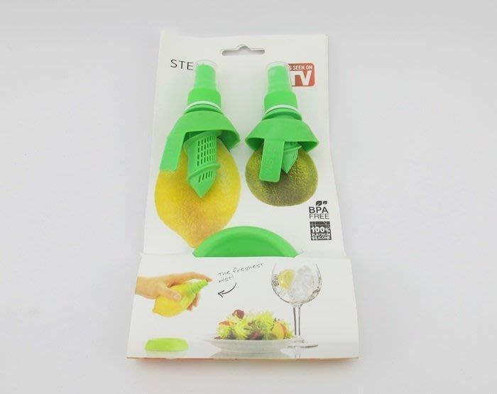 [宅大網] 175801 吸檸檬器 檸檬汁 擠檸檬 果汁 調味 廚房 料理 點心 3pcs