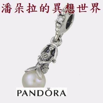 @ 潘朵拉 的異想世界 珍珠 Disney Luminous Ariel Dangle Charm 飾品 #798232