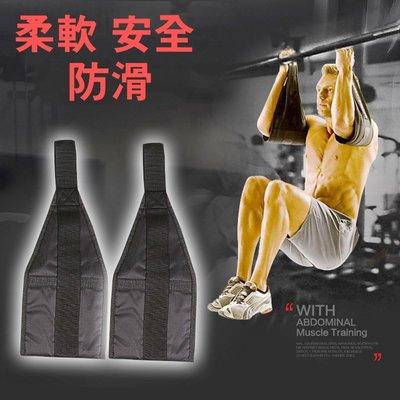 好料網健身房 單槓懸臂器 懸臂帶 吊帶 室內單槓 肌肉 健身 引體向上 型男 身材 鍛煉【D127】