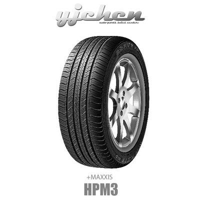 《大台北》億成汽車輪胎量販中心-MAXXIS瑪吉斯輪胎 215/70R16 HPM3