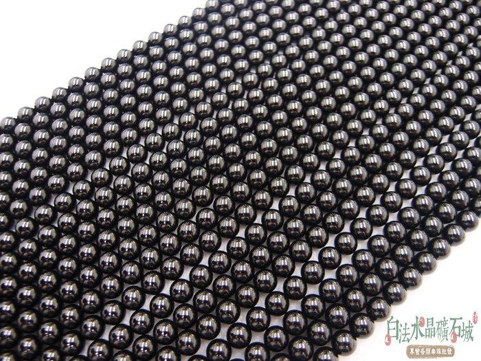 [彩色寶石限時優惠88折]  巴西 天然-黑碧璽  6mm  3A級-極黑  串珠/條珠    首飾材料