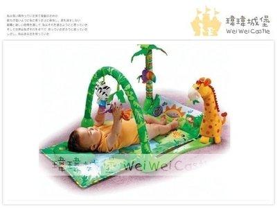 ♪♫瑋瑋城堡✲玩具出租♪♫ (二手出售) 費雪 熱帶雨林遊戲世界