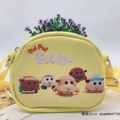 實惠 天竺鼠車車斜挎包 兒童PU收納包 可愛半圓形小包娃娃機小老鼠