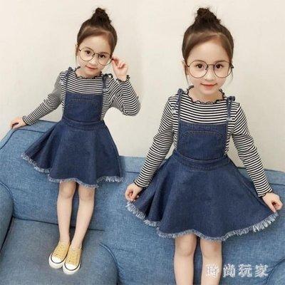 女童連身裙套裝2018秋季洋氣女孩中大尺碼洋裝兩件式zzy6579