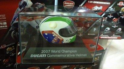 7-11杜卡迪 世界大賽系列安全帽模型 12號 [2007 World Champion]