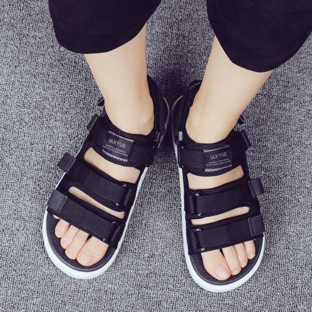 夏季涼拖鞋男女士室內港風防滑情侶家居家用親子韓版越南拖鞋