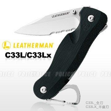 【IUHT】Leatherman Crater 折刀 (C33LX半齒刃) #8601251N