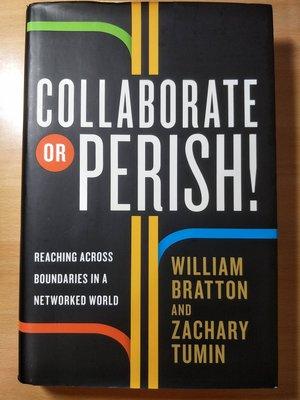 二手書:Collaborate or Perish!