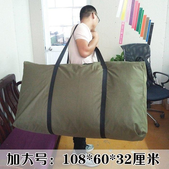 日和生活館 收納袋防塵壓縮袋7-11全家正韓國版新款超大號棉被收納袋 特大搬家袋 郵寄打包袋牛津布防水加厚搬家袋1951 S988