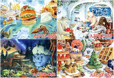 afu繪畫70片迷你拼圖 AJR70-050速食島嶼/70-051北極的夏日/70-052萬聖節露/70-053甜點城鎮