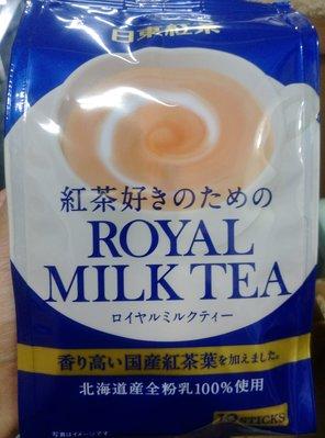 日東紅茶日東皇家奶茶包香醇濃郁140g