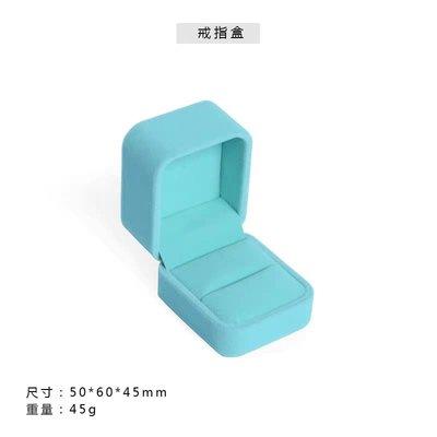 日韓時尚珠寶專用絨布戒指禮盒