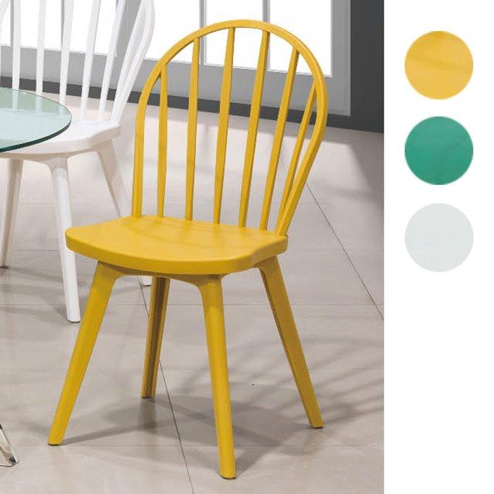 【優比傢俱生活館】19 便宜購-PP-698沃大黃/白/綠色造型休閒椅/PP椅/餐椅 SH826-2