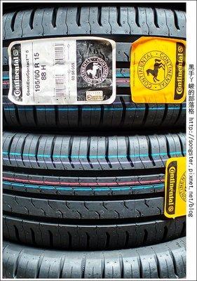 【順利輪胎】德國馬牌 CEC5 CPC5 195-60-15 195-65-15 205-55-16 米其林saver+