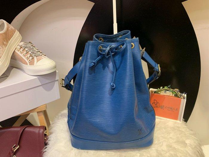 ※芯閣名牌精品店※ LOUIS VUITTON LV 藍色 EPI 水波紋 全皮 束口包 水桶包 大款 85成新