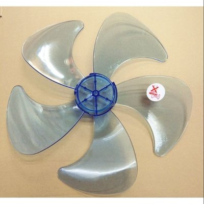 現貨 XA1473BRD XA1470VC扇葉 葉片 14吋東元電風扇扇葉    DC扇扇葉 扇葉 5葉片 【皓聲電器】