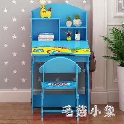 兒童學習桌椅套裝家用書桌書柜組合男孩女孩簡約小學生寫字臺桌子 DJ647