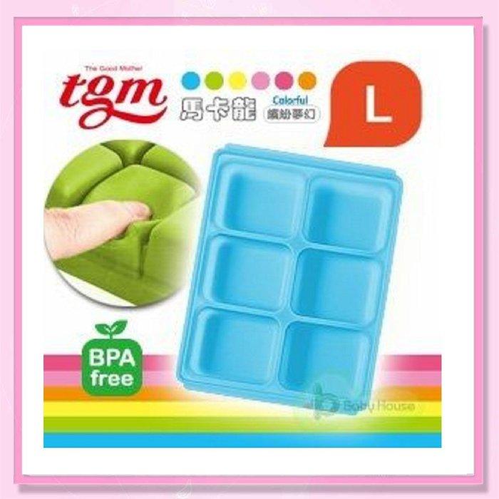 <益嬰房>韓國 Tgm 馬卡龍白金矽膠 副食品冷凍儲存 分裝盒(冷凍盒冰磚盒)45g-6格L 隨機出貨