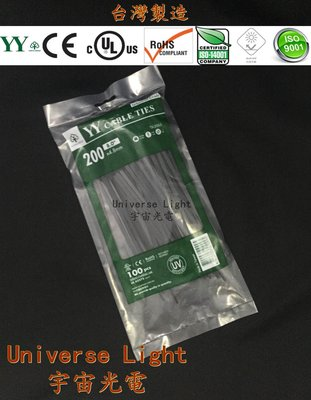 (台灣製造)黑色 YY 尼龍束帶 200MM*46MM 紮線帶 緊束帶 束帶 束線帶 尼龍紮線帶 電線紮線帶 外銷歐美日