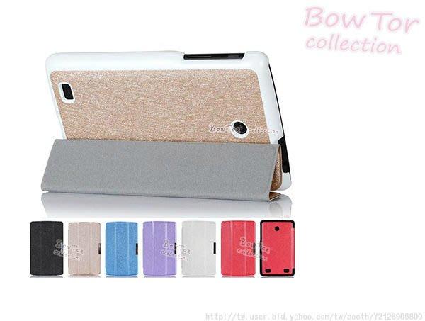 光華商場*包你個頭  LG G PAD V400 7吋 平板 冰晶蠶絲紋 後三折 皮套 保護套 剩黑 含運
